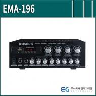 EMA-196 /다용도4채널앰프/USB/SD Card/블루투스/녹음/마이크1,2/에코/4채널/320와트