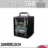 VICBOSS PWA-760 200와트 충전용앰프