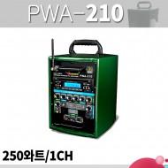 VICBOSS PWA-210 250와트 충전용앰프