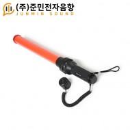 SAFE-300F/충전식/메가폰/확성기/신호봉/호루라기/시그널라이트/후레싀기능/20와트