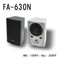 FA-630N/매장,강의실,사무실,회의실,학교,학원,도장,종교,카페,다용스피커,1개당단가,정격100와트 최대200와트 1개