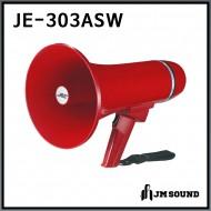 JE-303ASW/메가폰/확성기/마이크/싸이렌/호르라기/최대출력 15와트