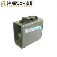 SV-970S/메가폰,확성기,콤비네이션,최대30와트