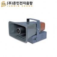 SV-15PA/메가폰,확성기,30와트