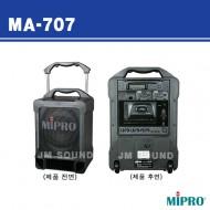 MA-707 /충전식 무선마이크1개사용 CD플레이어장착,140와트
