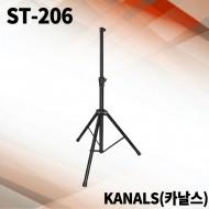 ST-206/스피커스탠드