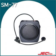 SM-77/충전식,목걸이형,강의,교육,학교,학원,가이드,선생님마이크,12와트