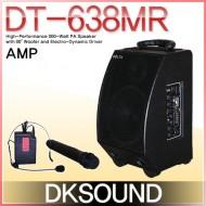 DT-638MR /USB,SD Card,충전,에코,무선2채널,8인치,120W