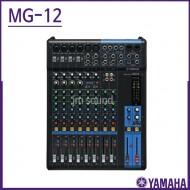 MG12/야마하(YAMAHA)/12-Input Mixer/12채널믹서