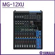 MG12XU/야마하(YAMAHA)/12-Input Mixer /12채널믹서 /이펙서내장 ,24-bit USB Audio functions