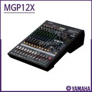 MGP12X/야마하(YAMAHA)/12채널 프리미엄 믹싱 콘솔