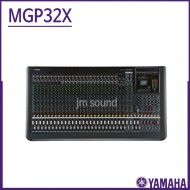 MGP32X/야마하(YAMAHA)/32채널 프리미엄 믹싱 콘솔