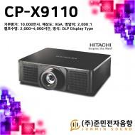 CP-X9110/기본밝기: 10,000안시 . 해상도 : XGA(1024 X 768)