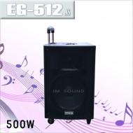 보조스피커입니다  EG-410용,EG-512용,EG-615용