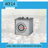 ACE2.4(고급형)/에이씨이2.4/ 강의용,수업용,고성능마이크,2대의 마이크 동시가용 가능,100와트
