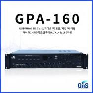 GPA-160/USB/Mini SD Card/라디오/리모콘/챠임/싸이렌/마이크1~5/5회로셀렉터/AUX1~4/160와트
