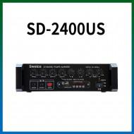 SD-2400US/USB/SD Card/FM라디오/싸이렌/DC(13.2V/24V)/240와트