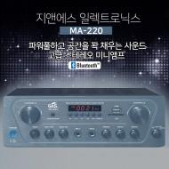 MA-220/2채널/블루투스/USB/SD Card/마이크2/에코/채널 개별 볼륨조절/160W