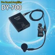 DY-700 색소폰 유선핀마이크