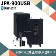 JPA900USB/900Mhz 2채널 무선마이크/블루투스/USB/SD Card/MP3플레이어/AUX단자/900와트